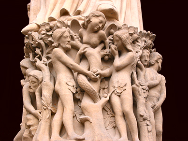 Adam, the Serpent, and Eve, circa 12th-14th centuries C.E. Entrance to Notre Dame Cathedral, Paris 2